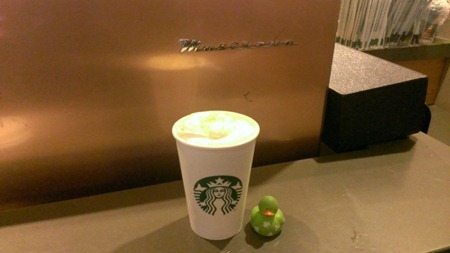 New Vanilla Spice Latte